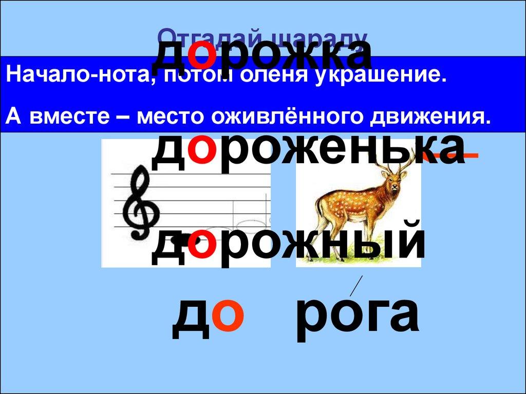 История россии 8 класс фгос читать учебник 2016