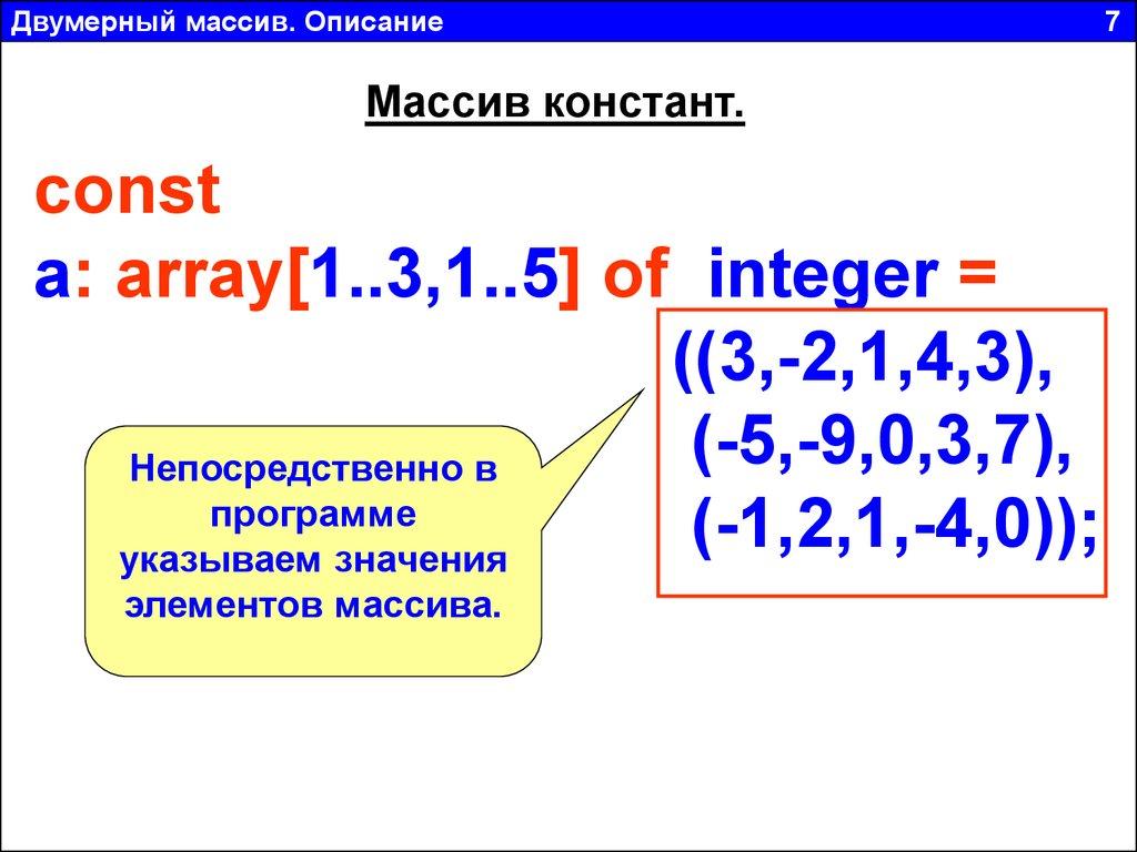 Как создать динамический массив в c