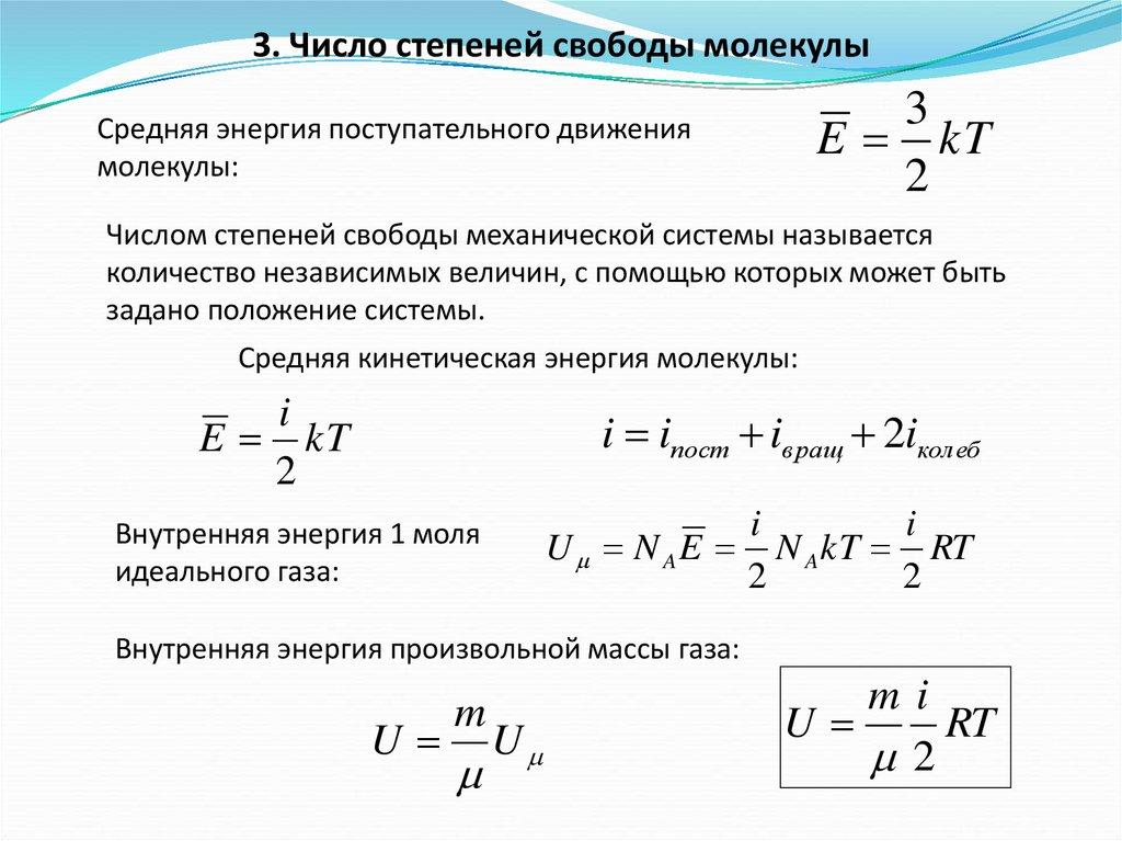introduction to nanoelectronic single electron circuit