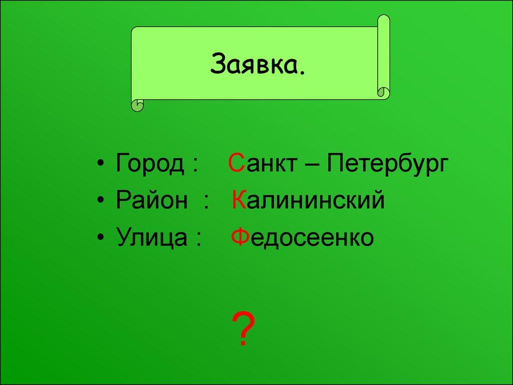 Тест Н Нн в Прилагательных 6 Класс
