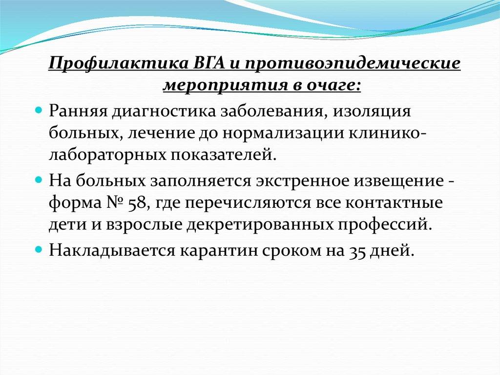 Анализ крови на гепатиты в и с стоимость новосибирск