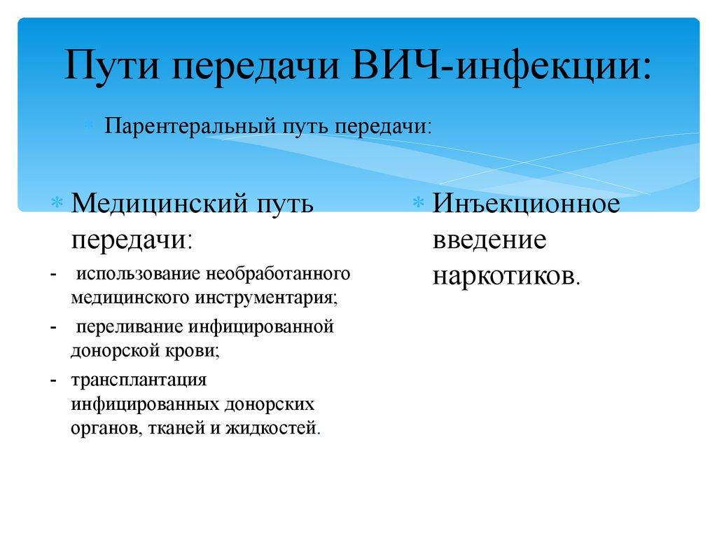 Профилактика инфекционных заболеваний  Официальный сайт