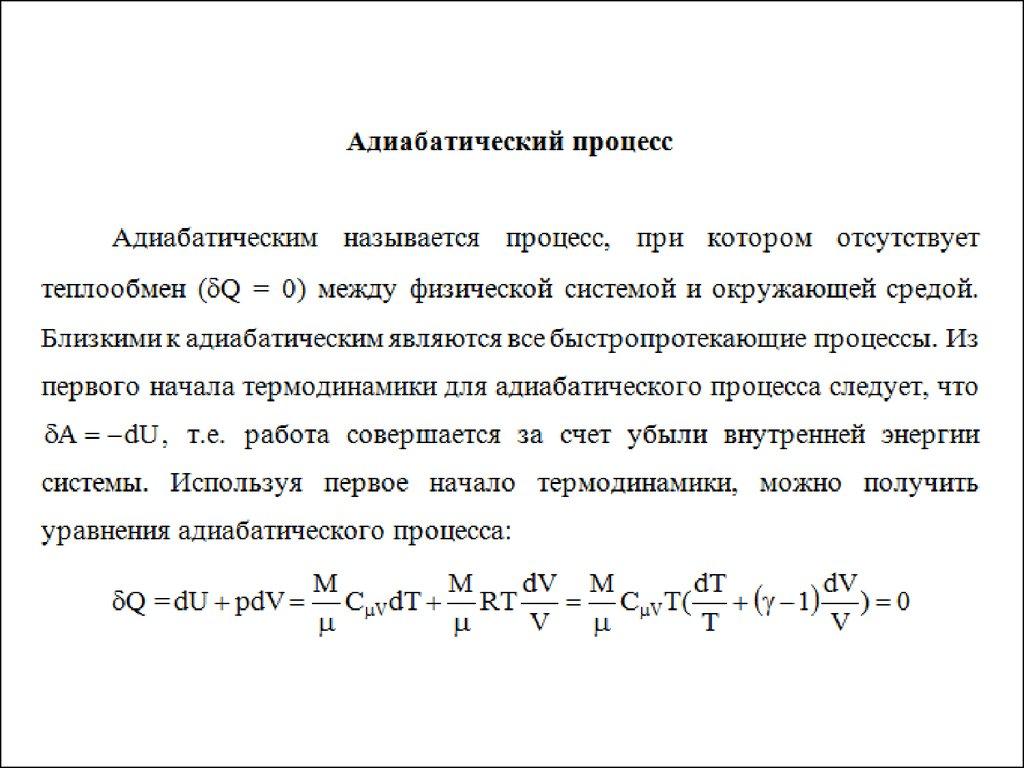 download Mathematical Foundations of Computer Science 1991: 16th International Symposium Kazimierz Dolny, Poland,