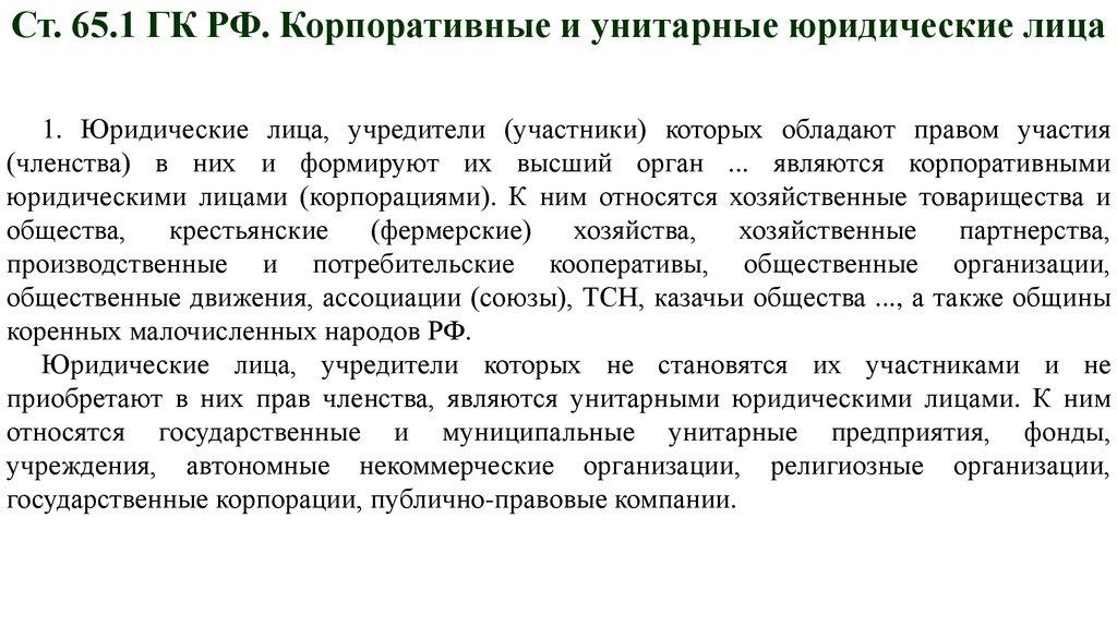 Автокредиты в Украине: купить авто (машину) в кредит без