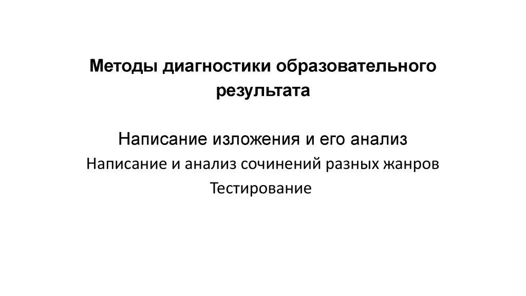 Програмку подготовки к огэ по русскому языку
