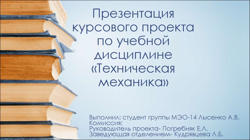 Школа УстьКачка