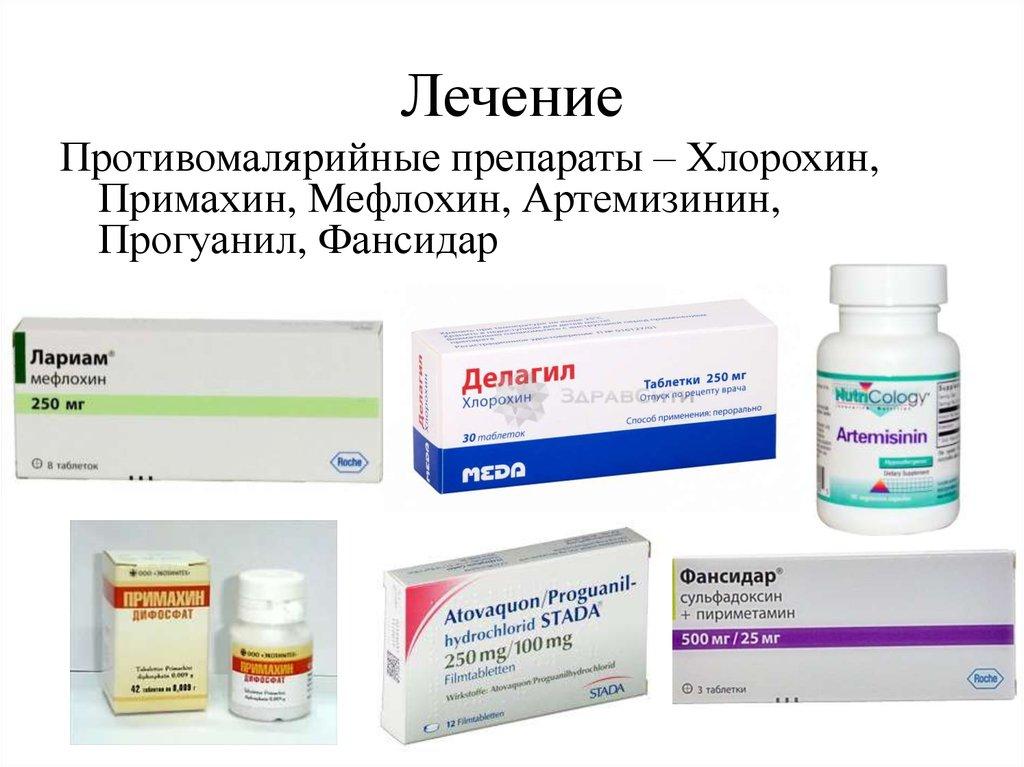 Лечение геморроя биосептином