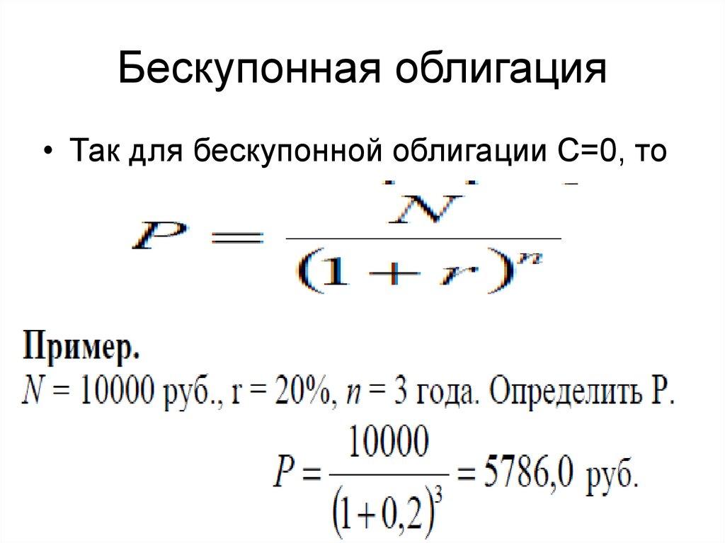 дата курсовой разницы