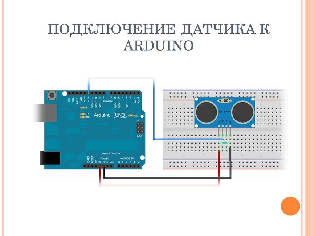 Схемы  radiolubru