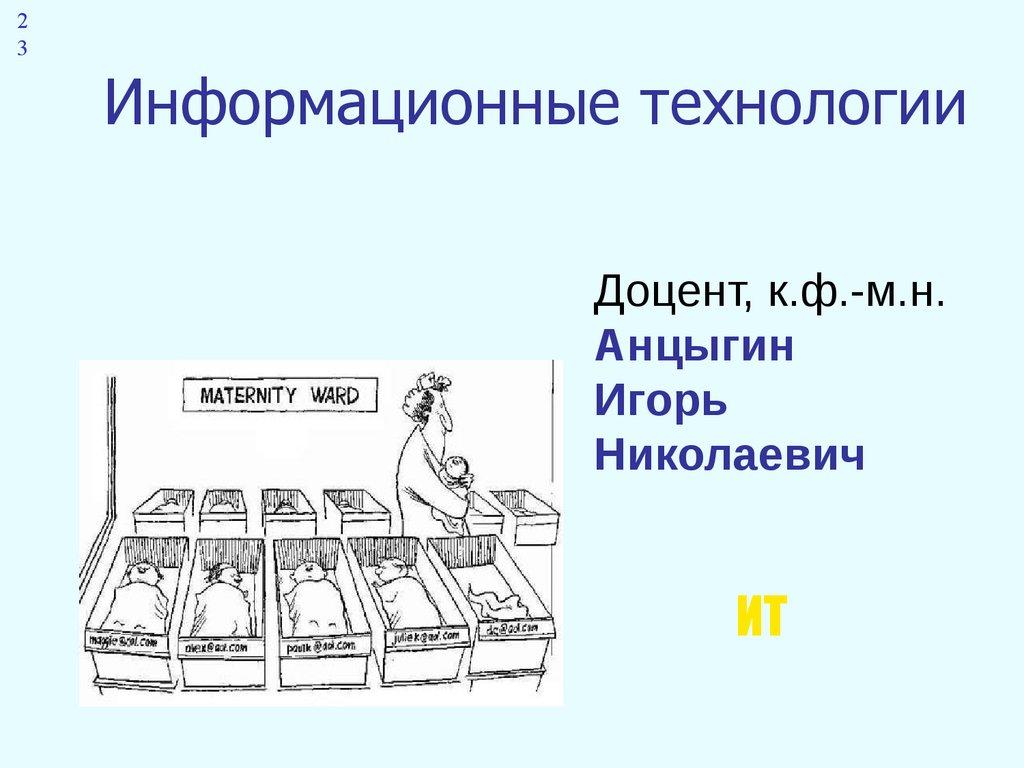 ebook Organisationsstrukturen und Informationssysteme auf dem Prüfstand: 18. Saarbrücker Arbeitstagung 1997 für Industrie, Dienstleistung und Verwaltung
