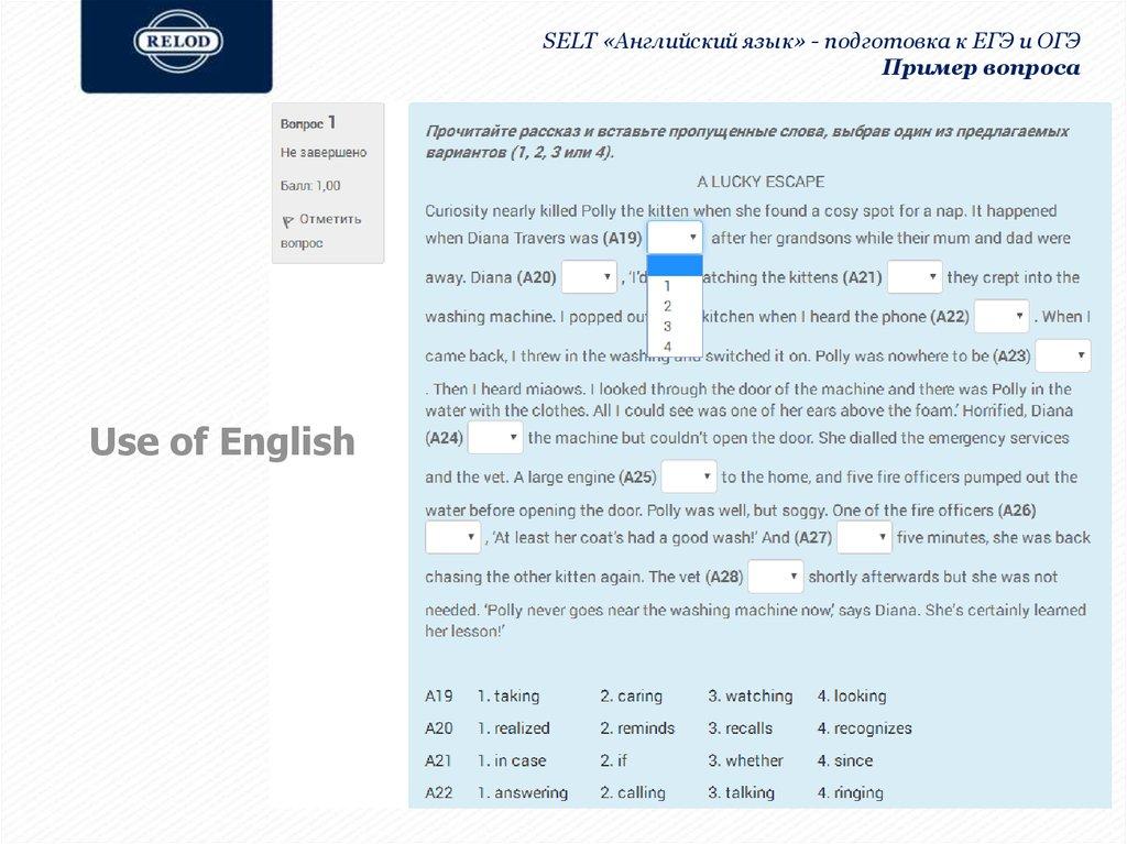 Английский язык Егэ Аудирование скачать