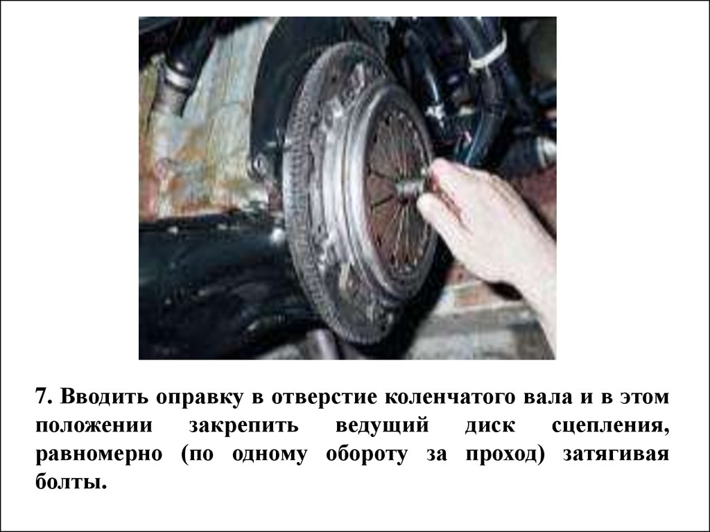 Устройство и эксплуатация автомобиля камаз 5320