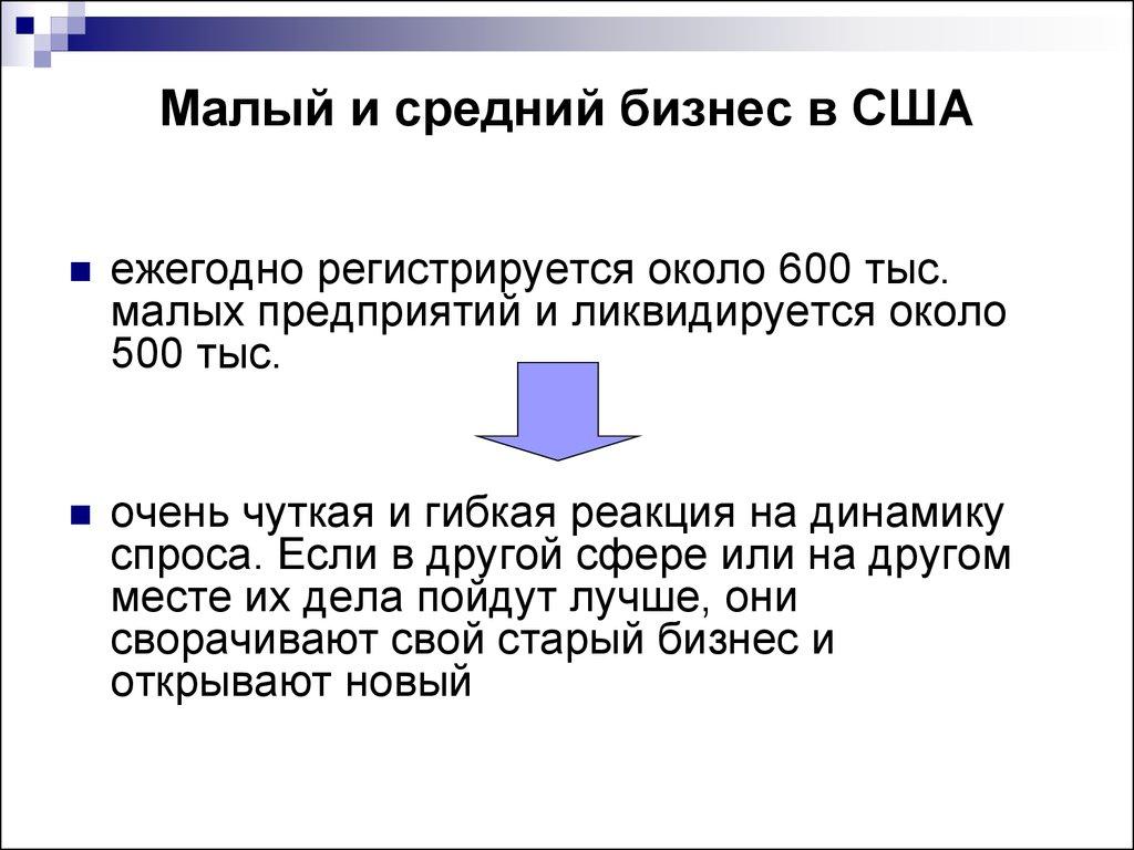 инструкция по персонифицированному учету 1с 8.2