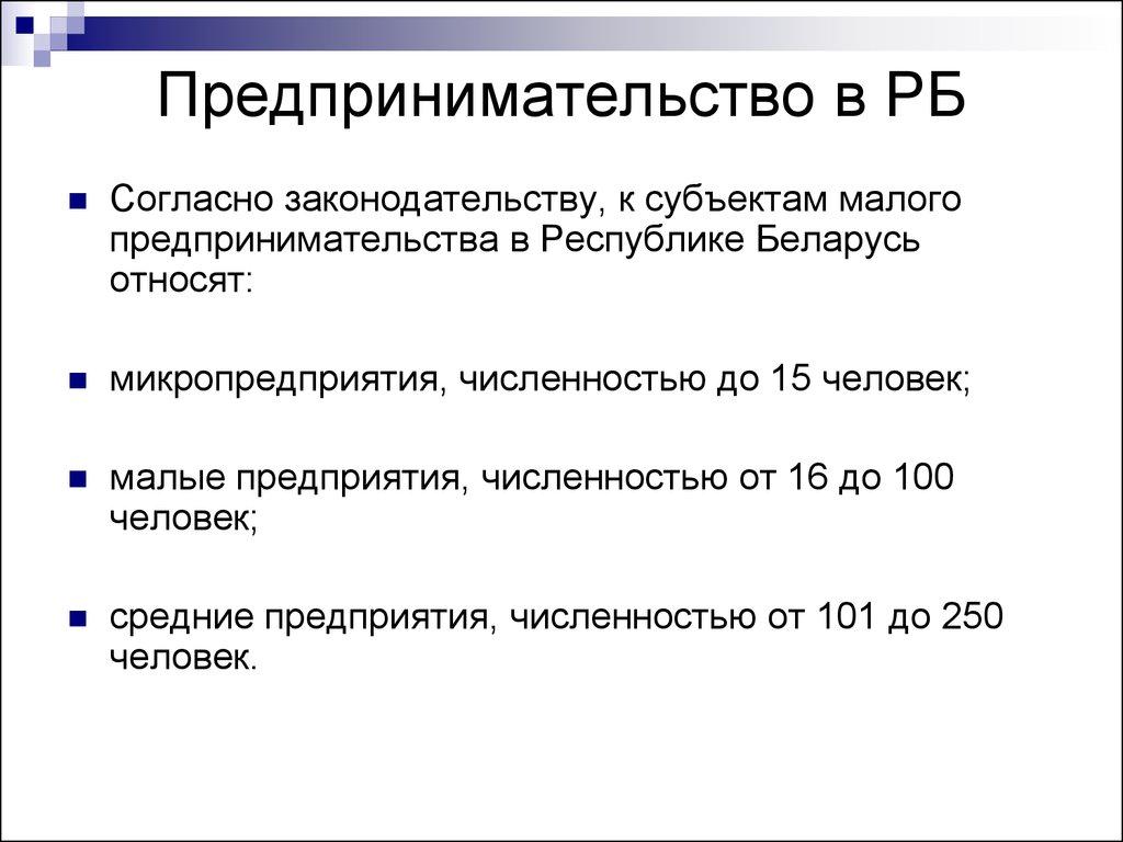 Презентация Юридических Услуг