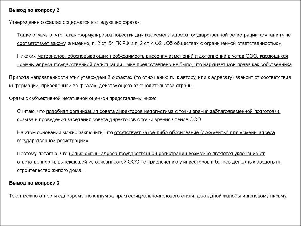 Городская клиническая больница 3 чебоксары электронная регистратура