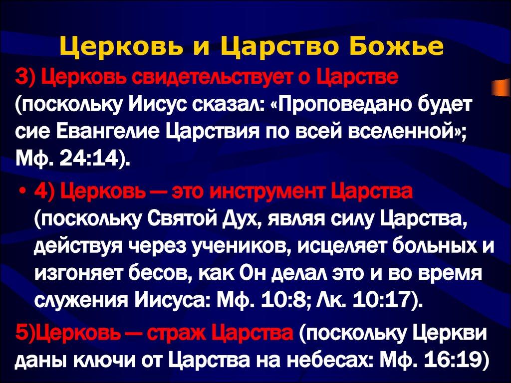 Глава угкц закликає українців бути готовими до захисту україни