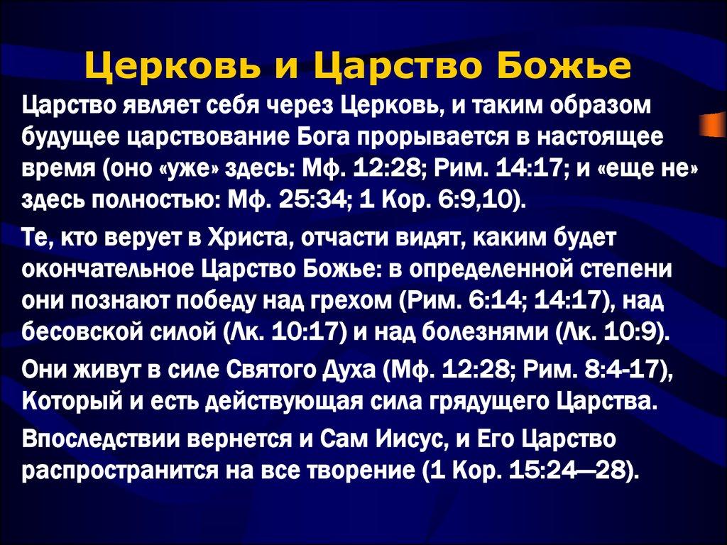 С 23 по 25 сентября в киеве в национальном дворце украины вновь соберутся представители церквей нового поколения