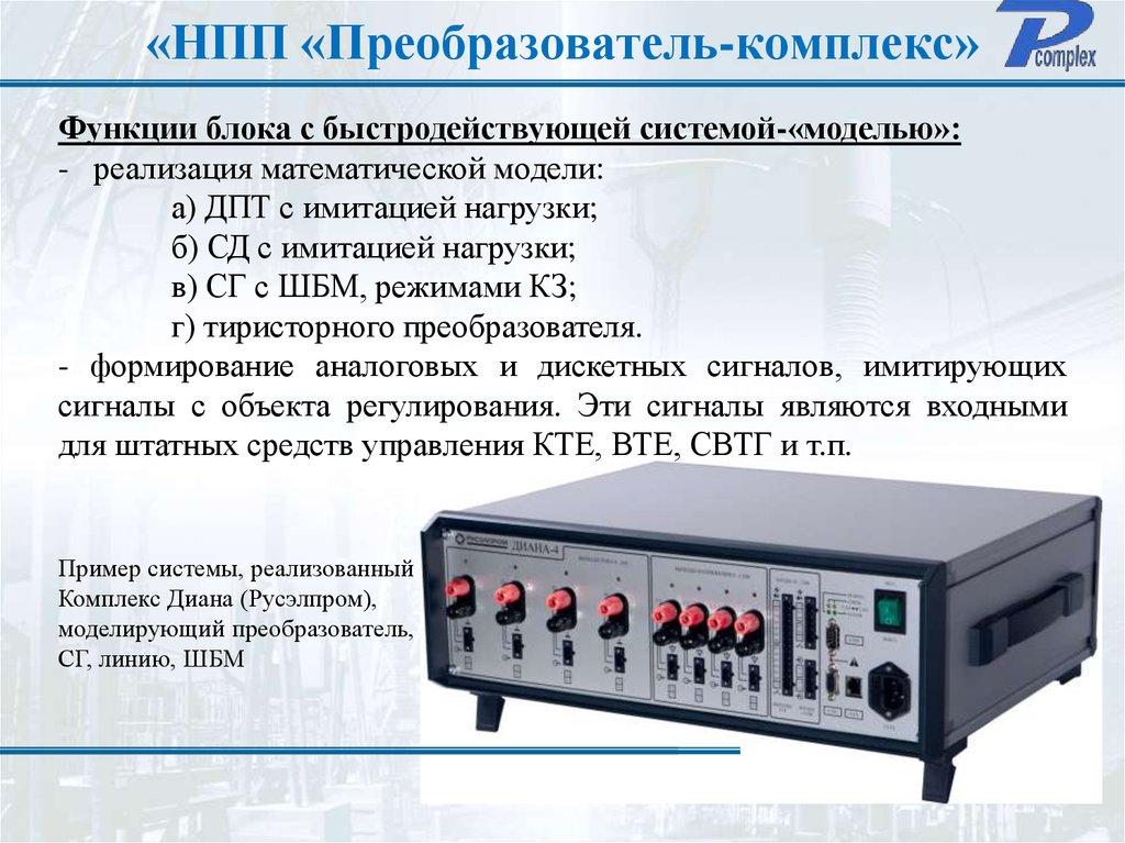 Electroceramic Materials and Applications: Ceramic