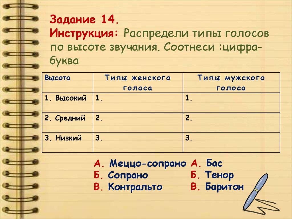 инструкция 1-б-3 - фото 7