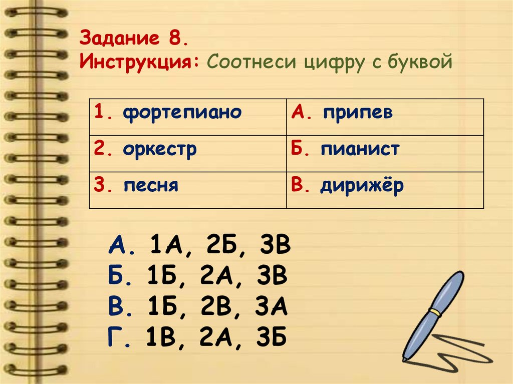 инструкция 1-б-3 - фото 10