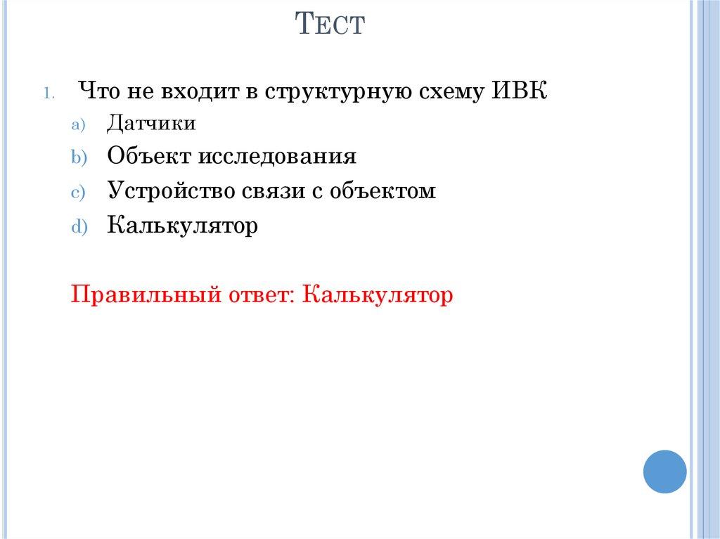 ebook Theory,
