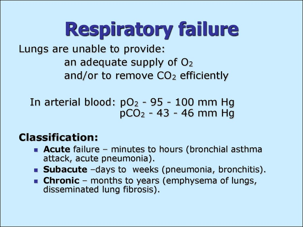 acute exacerbation of bronchial asthma aeba case study In a serologically based prospective study, acute american journal of respiratory and in inducing acute exacerbations of bronchial asthma (aeba).
