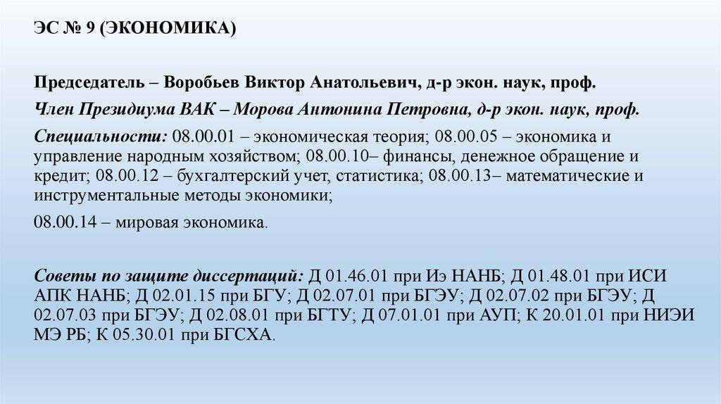 download заходні рэгіён беларусі ў часы напалеонаўскіх войнаў