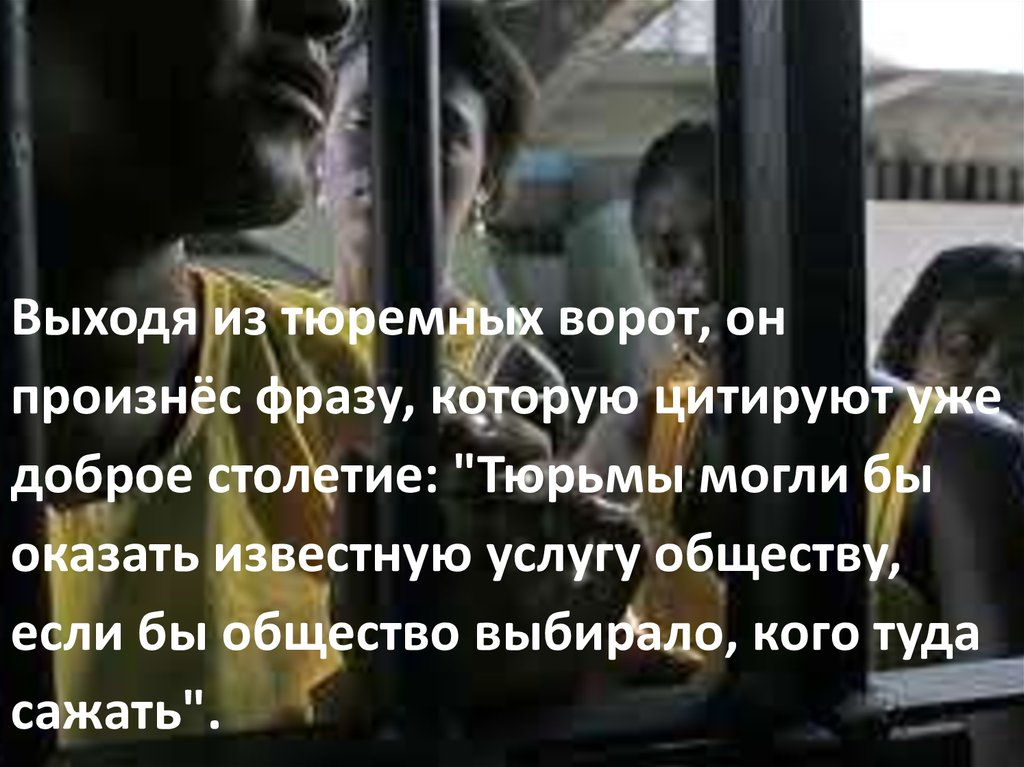 Русский Гамлет  Arzamas