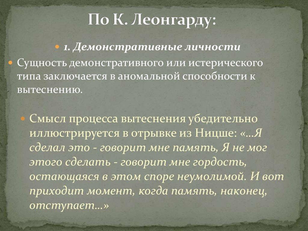Наглядные методы обучения психологии Psyarticlesru