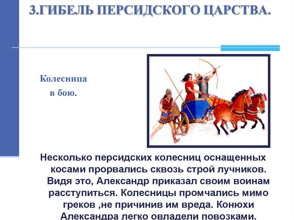 Читать газету нью йорк таймс на русском