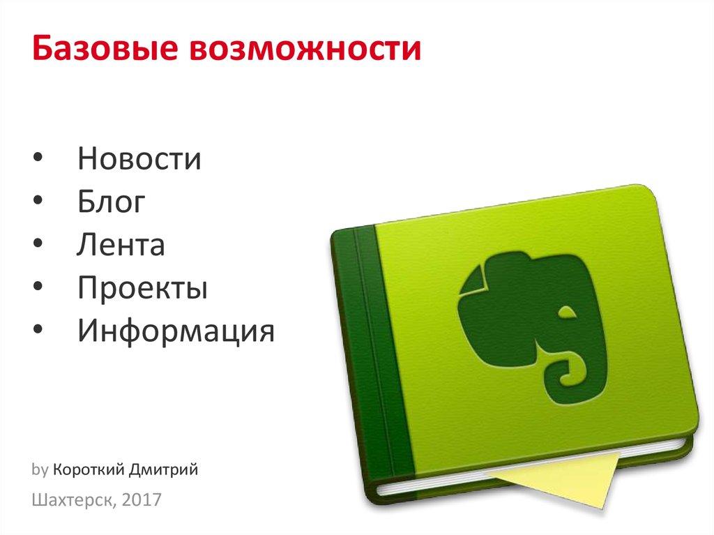 РАЗРАБОТКА САЙТОВ ДНР