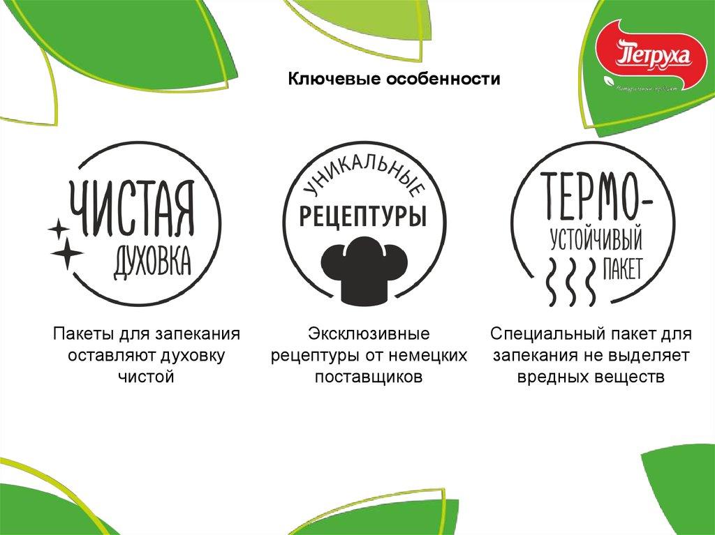 знакомство мужчины до 45 лет в беларуси