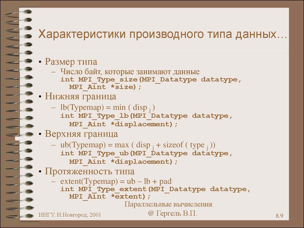 pdf Язык