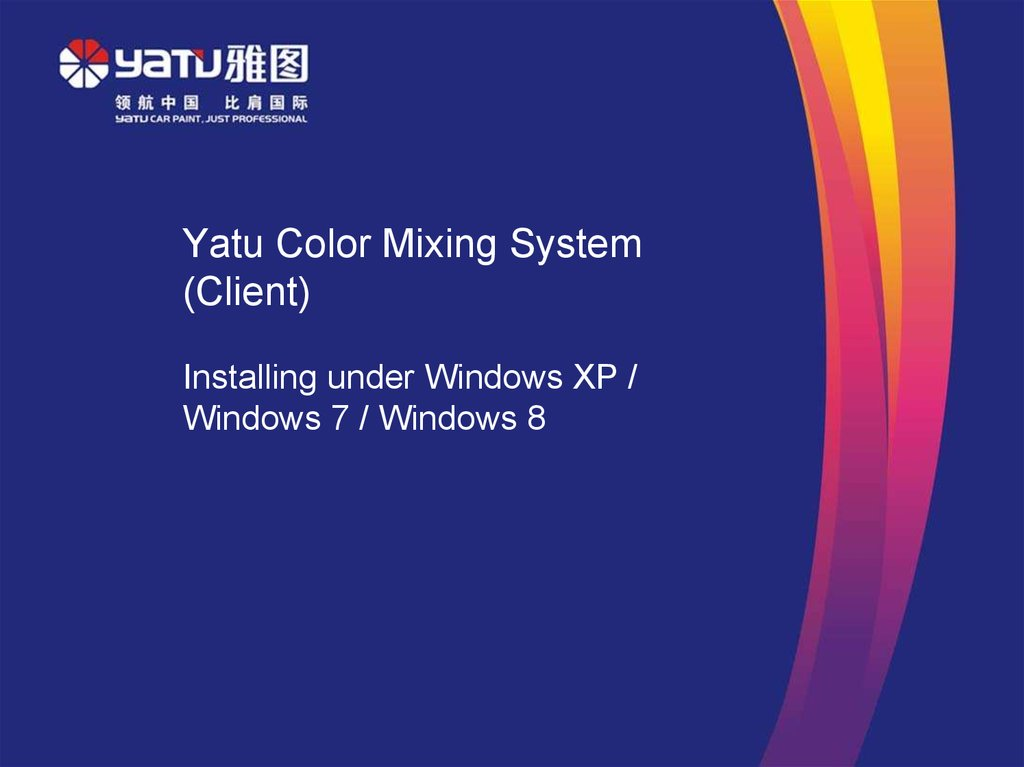 Guide To Yatu Color Mixing System презентация онлайн