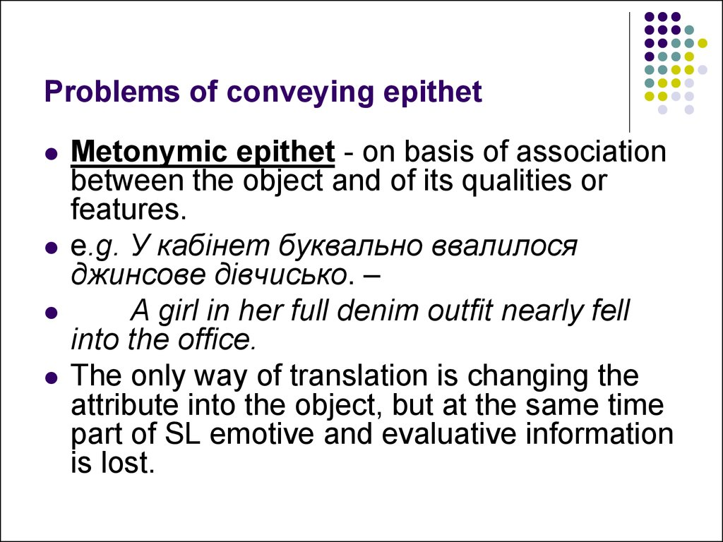 Problems of conveying epithet