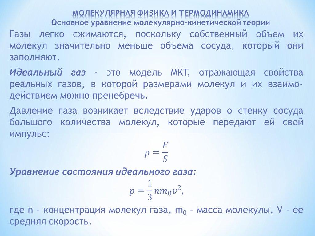 epub Organisation der Plankostenrechnung 1961