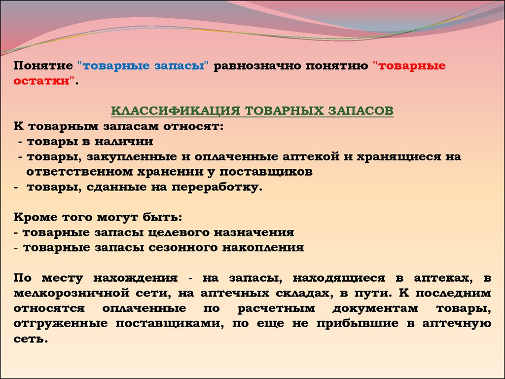 организация работы с банковскими вкладами реферат