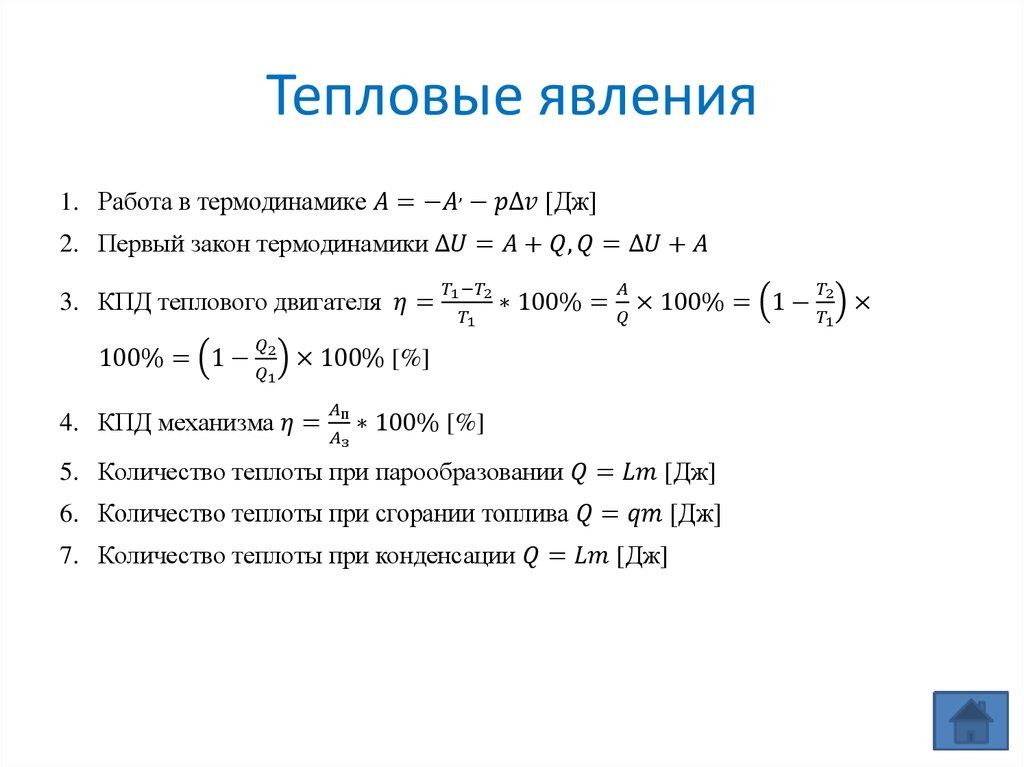 epub mathematics of uncertainty