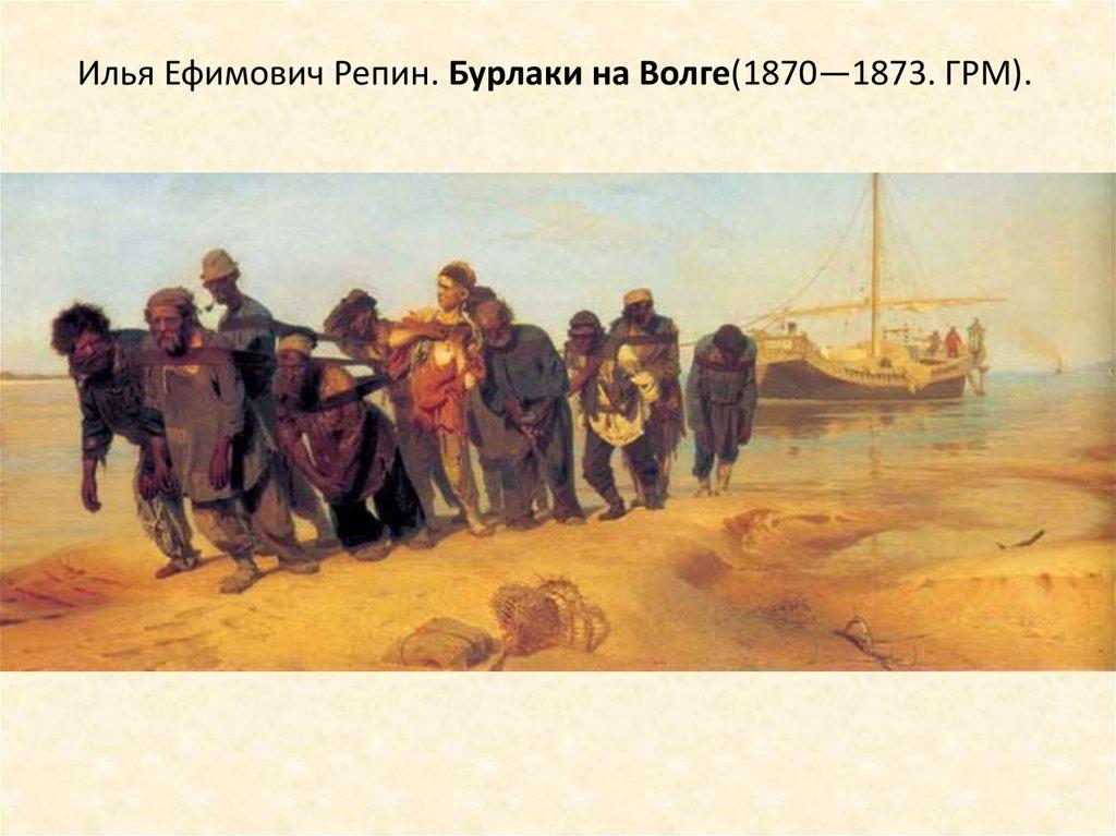 krasavits-ebut-gruppovoe