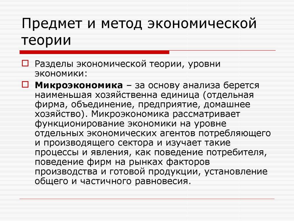 Программа Путина 7 программных статей Путина ПРОГРАММА
