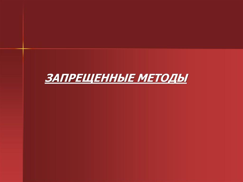 pdf Environmental Online