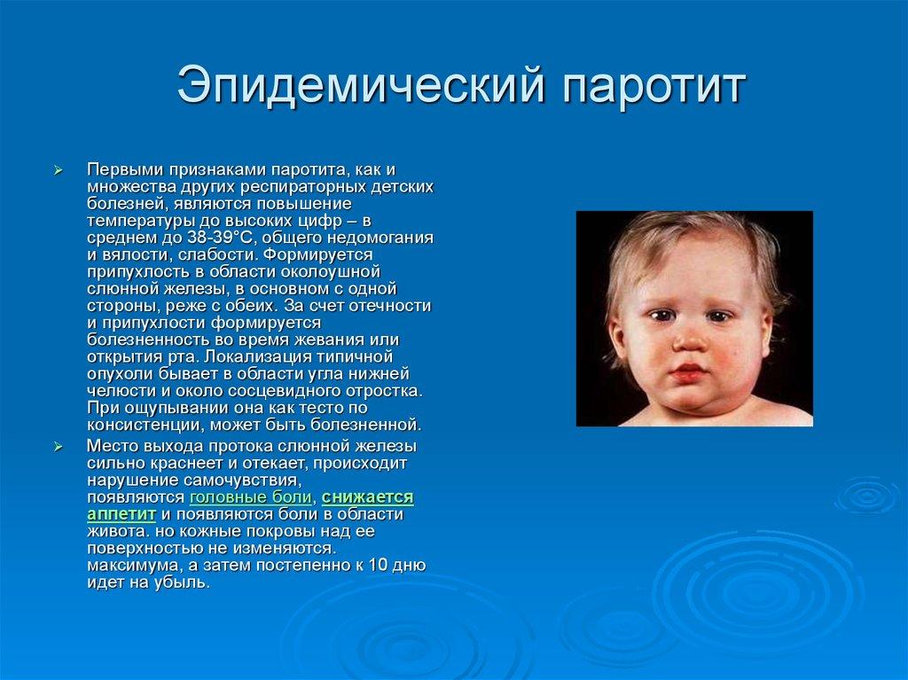 Коревая сыпь после прививки - Про прививки