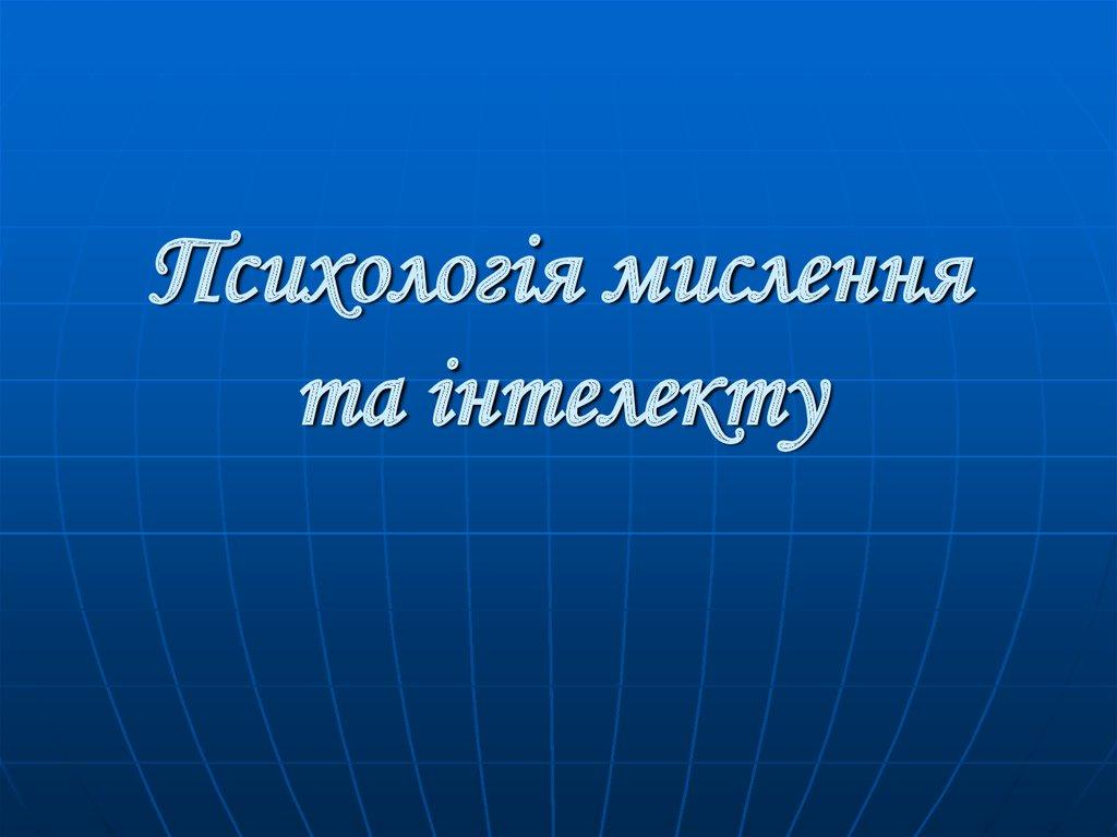 pdf Наукові записки Одеської біологічної станції.
