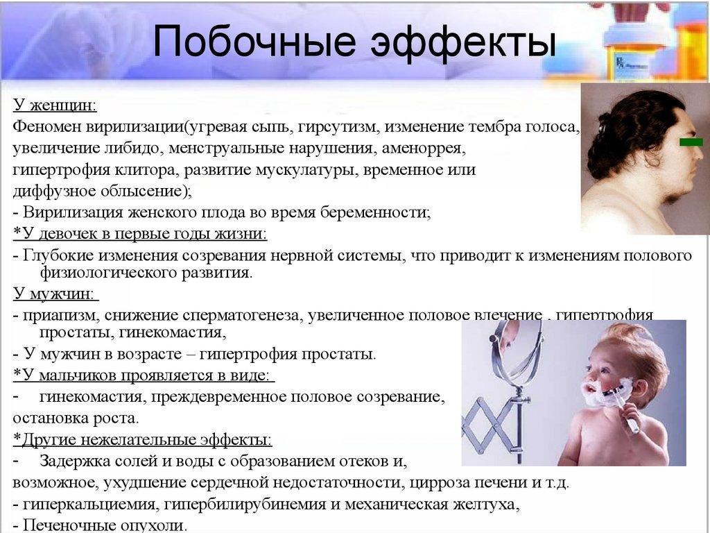 Гиперкортицизм у беременных