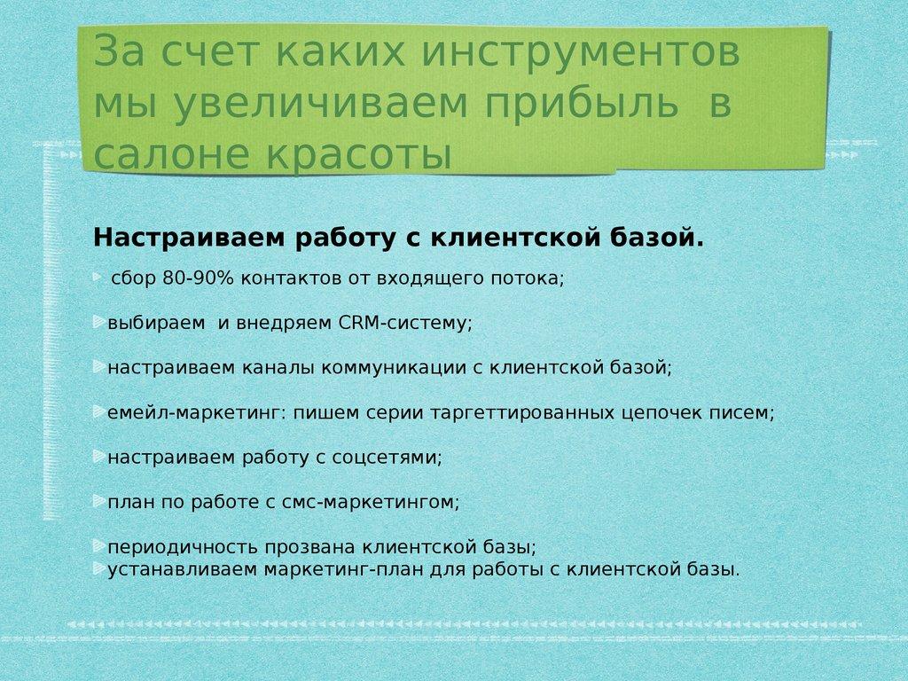 инструкция эксплуатации пду моторола mxv3