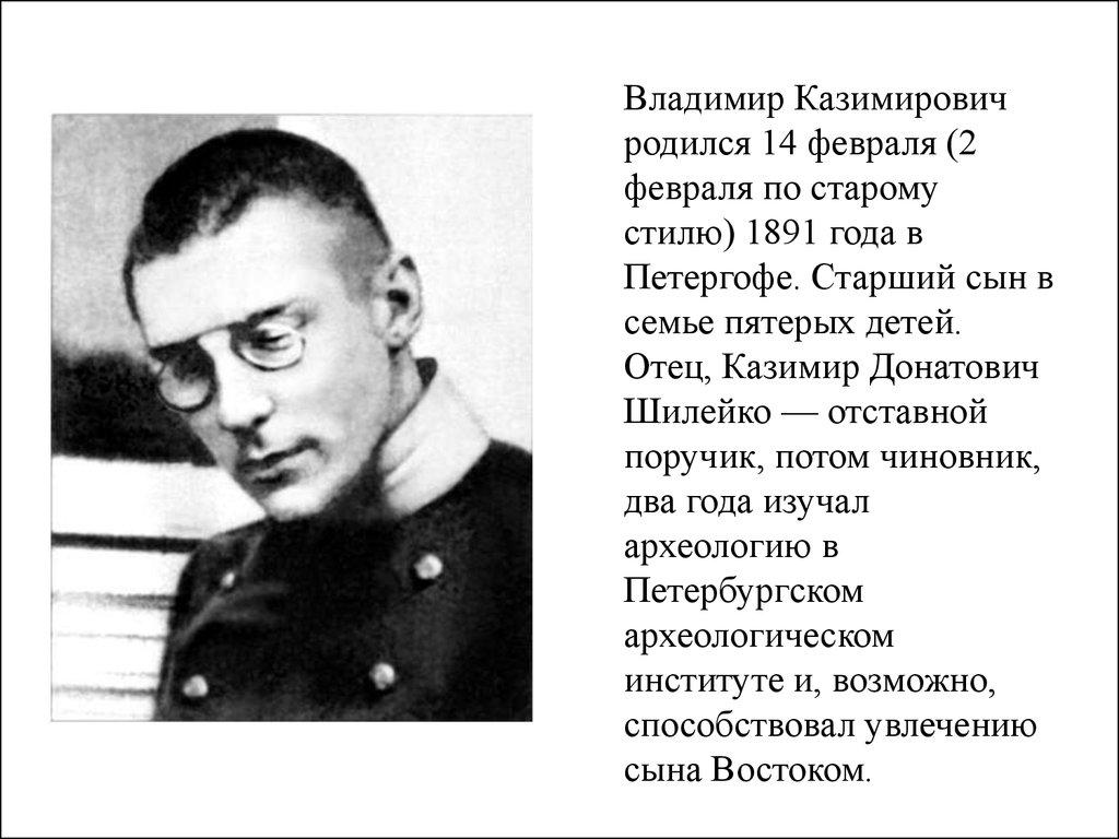 перевод с шумерского: