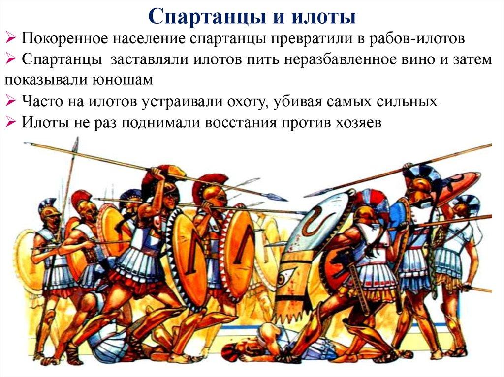 античные государства реферат
