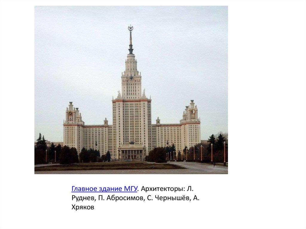 ОКО Казачья Стража г Санкт Петербург