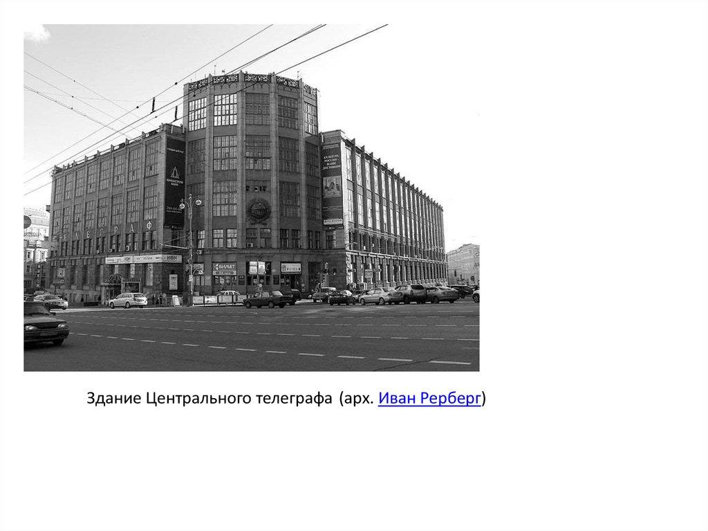 Туры в Санкт Петербург из Минска Экскурсии