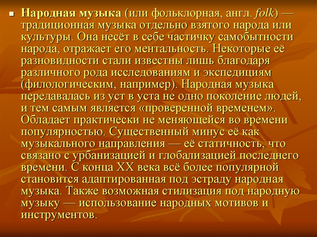 Русское vid онлайн 14 фотография